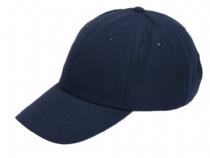 Gorras personalizadas b7ada33c463